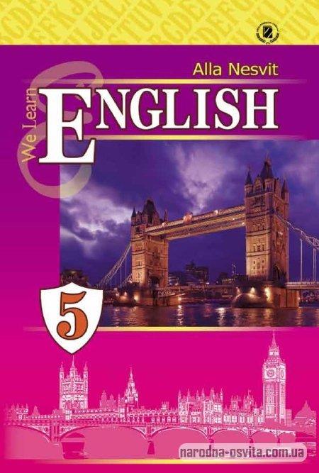 ГДЗ зошит з англійської мови 6 клас Несвіт